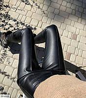 Лосины женские, фото 1