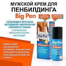 Крем для Увеличения ЧЛЕНА Big pen для мужчин 50 мл - Love&Life