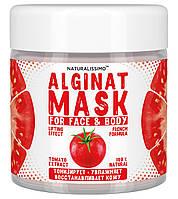 Альгинатная маска Тонизирует, регенерирует и восстанавливает кожу, с томатом, 50г