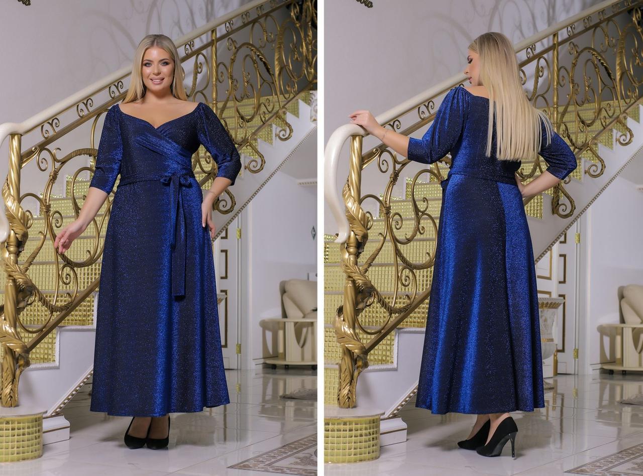 Женское нарядное люрексовое платье в пол синее 8440