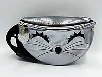 Поясная сумка бананка кот серебро. Сумка на пояс с вышивкой для девочек Forsa.