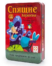 """Настольная игра """"Спящие королевы. Делюкс"""" арт. 320279"""