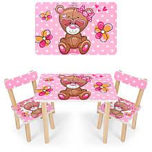 """*Набір меблів - столик і 2 стільці """"Ведмедик"""" арт. 501-9"""