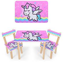 """*Набір меблів - столик і 2 стільці """"Pony"""" арт. 501-65"""