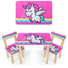 """*Набір меблів - столик і 2 стільці """"Pony"""" арт. 501-64"""
