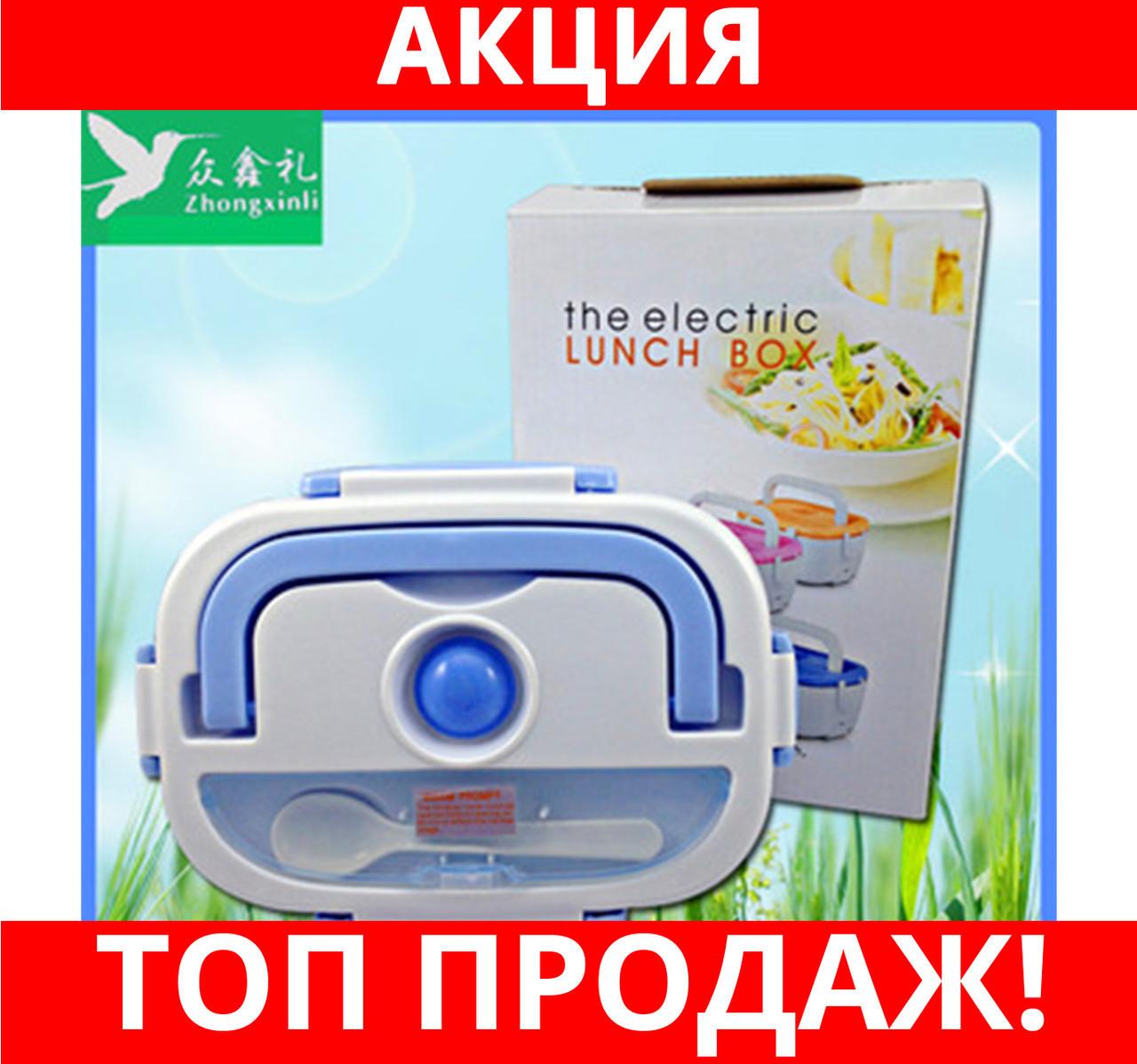 Ланч бокс с подогревом Lunch heater box 220v!Хит цена