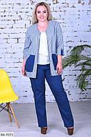 Спортивный костюм брючный батал голубой в синюю полоску SKL11-260624