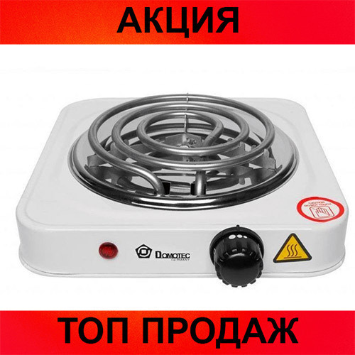 Электроплита Dоmotec MS-5801 1УТ!Хит цена