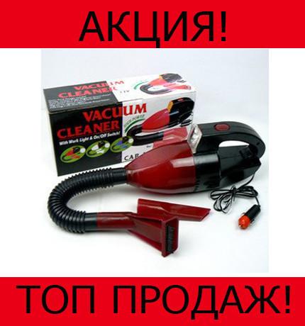 Пылесос для авто CAR VACUM CLEANER!Хит цена