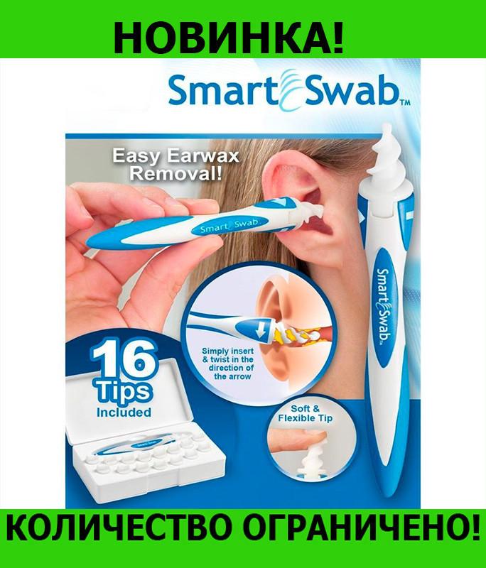 Прибор для чистки ушей Smart Swab!Хит цена