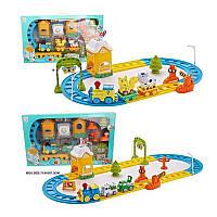 Железная дорога для детей 324-325