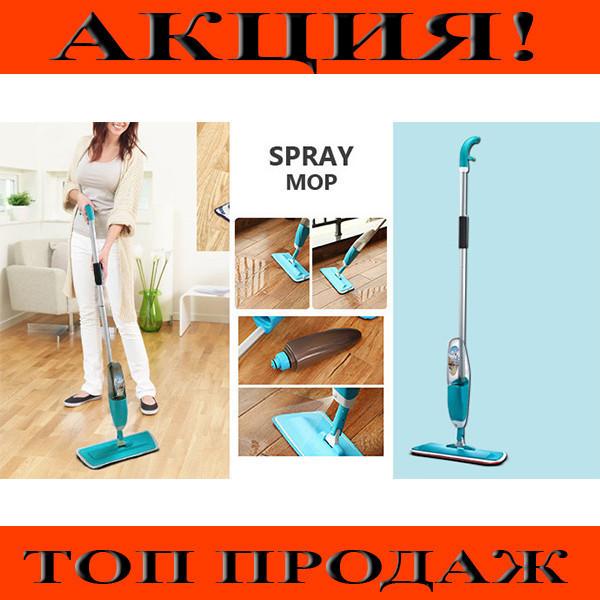Швабра с распылителем healthy spray mop ЗЕЛЕНАЯ(ДВОЙНАЯ)!Хит цена