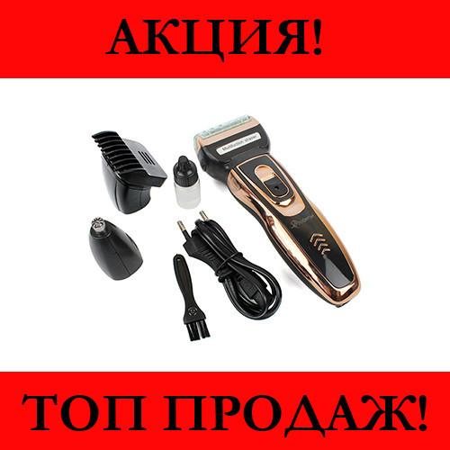 Набор для стрижки Gemei GM 595 Hair Trimmer!Хит цена