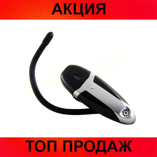 Слуховой аппарат Ear Zoom!Хит цена