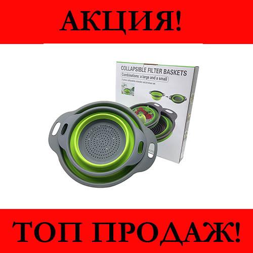 Дуршлаг силиконовый складной большой + маленький Collapsible Filter Baskets!Хит цена
