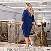 Платье вечернее имитация на запах трикотаж люрекс+пайетка 50,52,54,56, фото 2