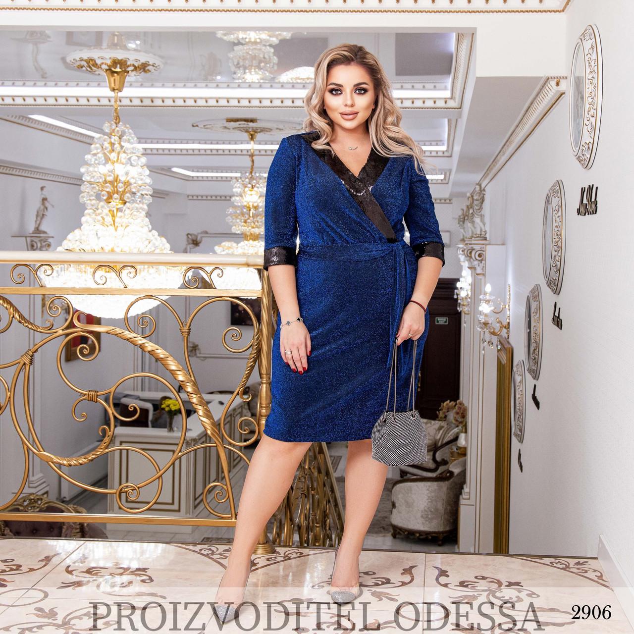 Платье вечернее имитация на запах трикотаж люрекс+пайетка 50,52,54,56