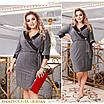 Платье вечернее имитация на запах трикотаж люрекс+пайетка 50,52,54,56, фото 3