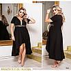 Платье вечернее каскад софт+пайетка+сетка 48-50,52-54,56-58,60-62, фото 2