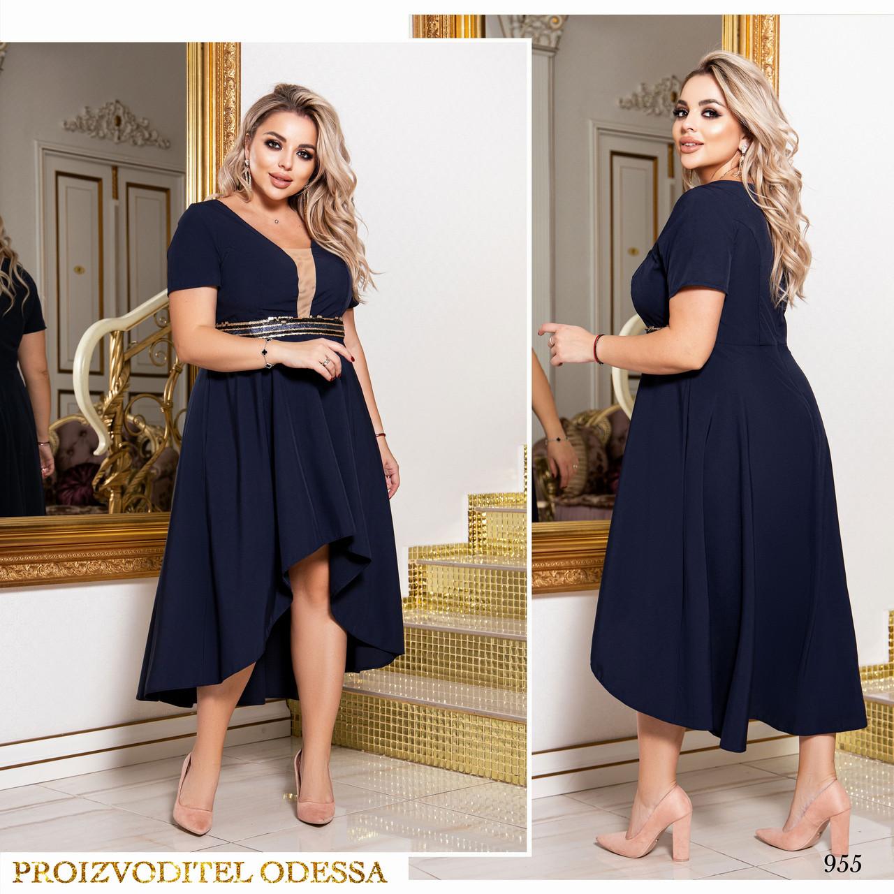 Платье вечернее каскад софт+пайетка+сетка 48-50,52-54,56-58,60-62