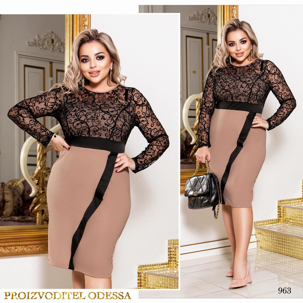 Платье вечернее облегающее креп-дайвинг+флок+шёлк 48-50,52-54,56-58