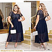 Платье вечернее миди шифон+гипюр+софт 48-50,52-54,56-58,60-62, фото 3