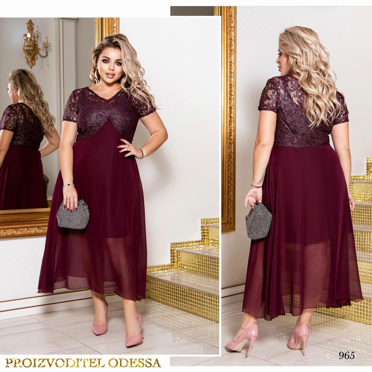Платье вечернее миди шифон+гипюр+софт 48-50,52-54,56-58,60-62
