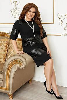 Чорне коктейльне плаття Даніель