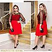 Платье короткое имитация накидки креп-дайвинг+сетка горох 48-50,52-54,56-58,60-62, фото 2