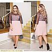 Платье короткое имитация накидки креп-дайвинг+сетка горох 48-50,52-54,56-58,60-62, фото 3