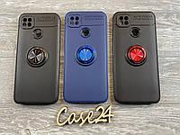 PC + TPU чехол Deen Color Ring для Xiaomi Redmi 9C (3 цвета), фото 1
