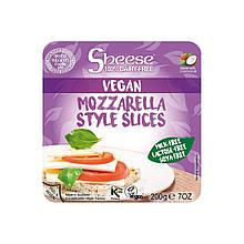 Сир твердий, сир моцарелла скибочки, SHEESE, 200г. Вегетаріанський