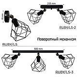 Светильник поворотный на 3-лампы RUBY/LS-3  E27 бра белый, фото 4