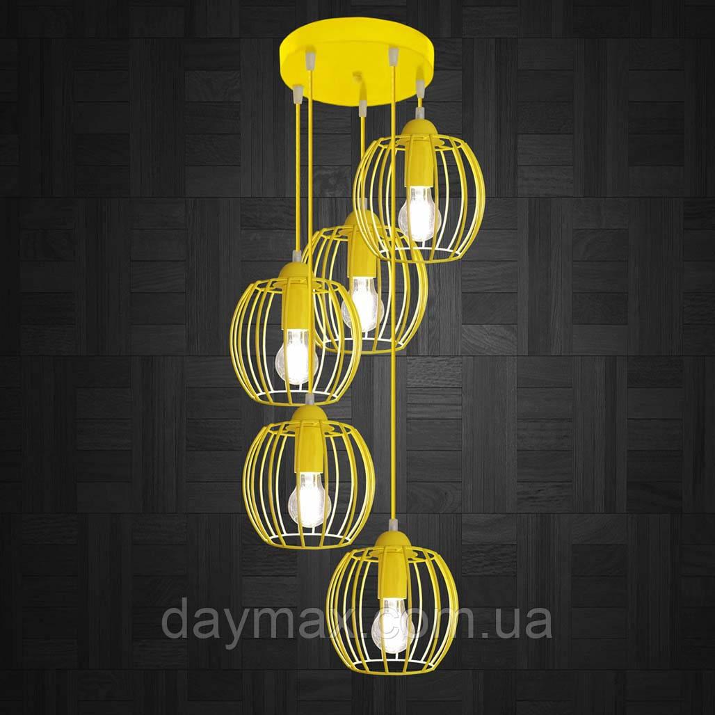 Подвесная люстра на 5-ламп BARREL-5G E27 на круглой основе, желтый