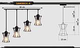 Подвесная люстра на 4-лампы SANDBOX-4 E27 белый, фото 10