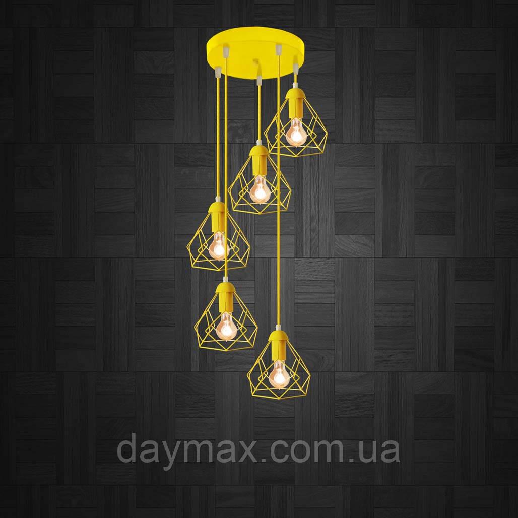 Подвесная люстра на 5-ламп RUBY-5G E27 на круглой основе, желтый