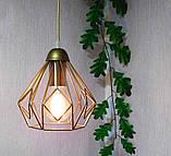 Подвесная люстра на 3-лампы SKRAB-3G E27 на круглой основе, золото, фото 4