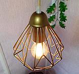 Подвесная люстра на 3-лампы SKRAB-3G E27 на круглой основе, золото, фото 6
