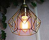 Подвесная люстра на 3-лампы SKRAB-3G E27 на круглой основе, золото, фото 7