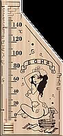 Термометр для сауны и бани, Стеклоприбор №5 Украина