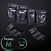 Комплект защиты взрослой для роликов и велосипеда Наколенники Налокотники Перчатки ZELART Черный (SK-4680BK) M