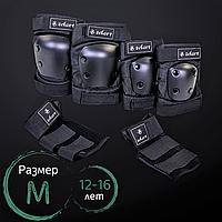 Комплект защиты взрослой для роликов и велосипеда Наколенники Налокотники Перчатки ZELART Черный (SK-4680BK) M, фото 1