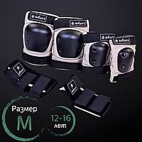 Комплект защиты взрослой для роликов и велосипеда Наколенники Налокотники Перчатки ZELART Серый (SK-4680) M, фото 1