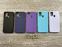 TPU чехол накладка Candy для Samsung Galaxy M31 (5 цветов), фото 1
