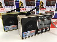 Радиоприемник Golon RX-8866 акустическая система колонка