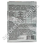 Биоинсектицид Фитоверм 1% к.э 2 мл, фото 2
