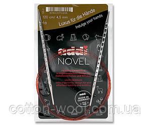 Addi novel  2.5 120см кругові ребристі спиці 717-7