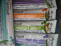 Vitex Dentavit зубная паста ( Белоруссия), 160мл. Ассортимент.