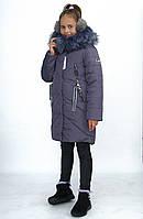 """Курточка зимняя удлиненная для девочки """"Стопа"""""""