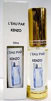 Туалетная вода для женщин Kenzo L`Eau par Kenzo (Кензо Льо пар от Кензо), 30 мл